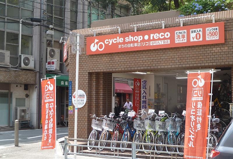 まちの自転車店[リコ]コンセプト