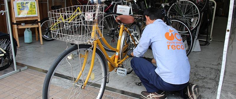 他店購入自転車の修理OK