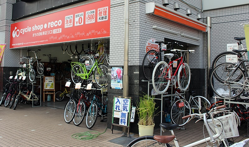 自転車 屋