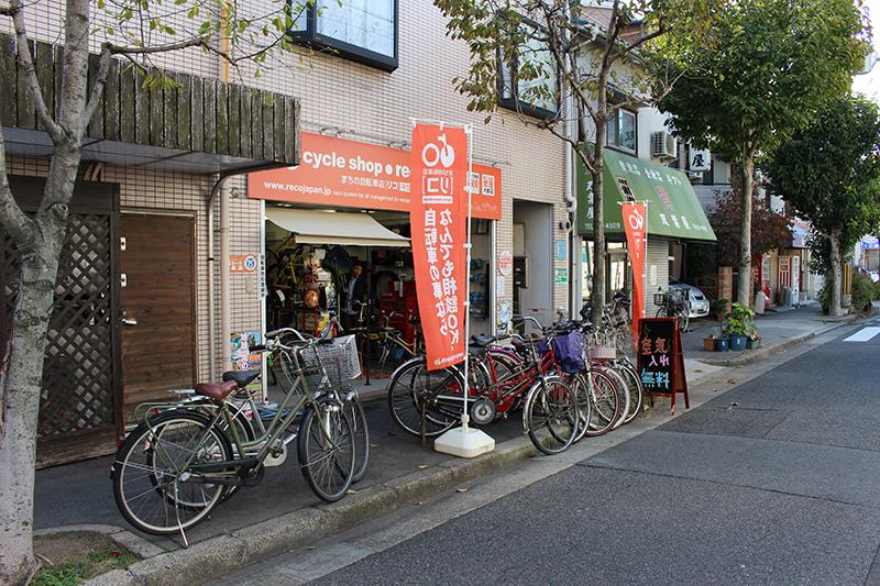 まちの自転車店[リコ]中加賀屋店