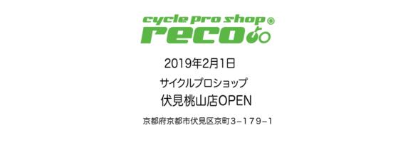 sports_fushimimomoyama